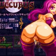 Libraheart - Succubus