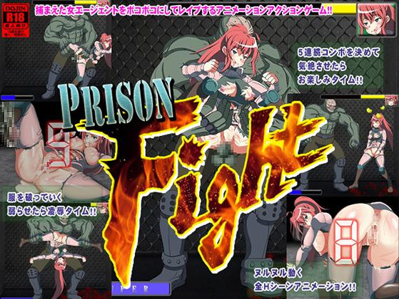 Dark Ryona X15 Prison Fight