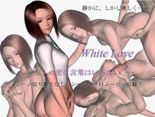 Zero-One - White Love
