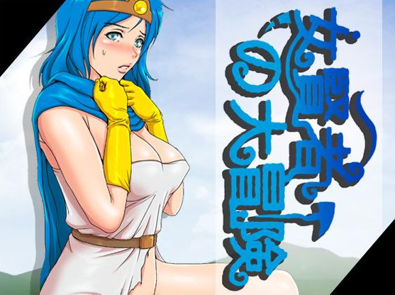 A Magician's Adventure / Onna kenja no daiboken