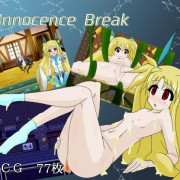 Paryinaitsu - Innocence Break
