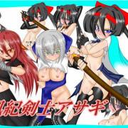 Ahriman - Defender of Public Morals: Swordswoman Asagi