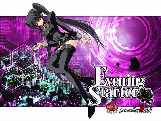 Danshaku ryou - Evening Starter Ver.1.008