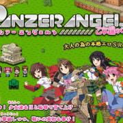 PANZER ANGELS - Girls Roar Ver.2.02