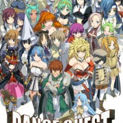 Alice Soft - Rance Quest