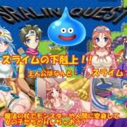 Soukyuu - Sralin Quest