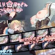 Mahou Shoujo Madoka Magica - kabeshiri-san