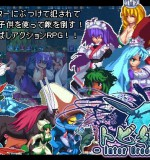 Dystopia Story – Flying Princess – Inter Breed Ver.1.05
