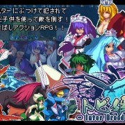 Dystopia Story - Flying Princess - Inter Breed Ver.1.05