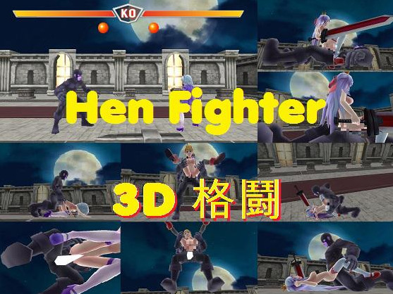 SMAVERICK - Hen Fighter