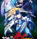 Black Lilith – Taimanin Kurenai