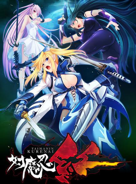Black Lilith - Taimanin Kurenai