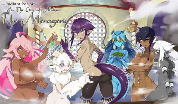 MangaGamer - In The City of Alabast The Menagerie