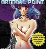 Peach Princess – Critical Point (Uncen/Eng)
