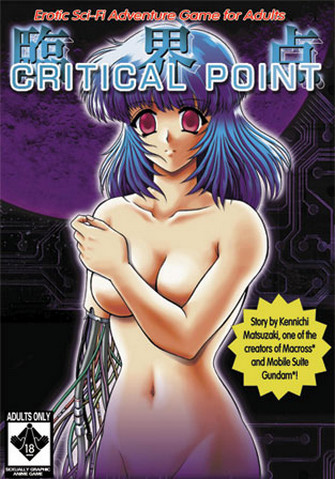 Peach Princess - Critical Point (Uncen/Eng)