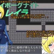 Katakoridesu - Cyborg Night Leila / サイボーグナイト・レイラ