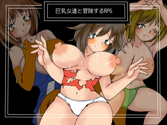 An Odyssey With Big Breasted Girls RPG (Tekitou) Ver1.6