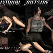 Akata - Individual Outside