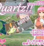 Strawberry Anmitsu – Quartz!!