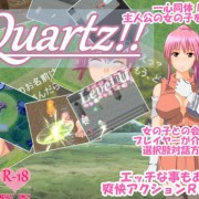 Strawberry Anmitsu - Quartz!!