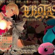 Damin's - EROTAS Princess Knight Rucimia Ver.1.2