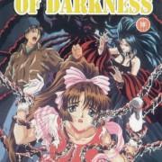 PinkPineapple - Idol of Darkness
