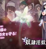 Yuki Mango – Servant In Servant