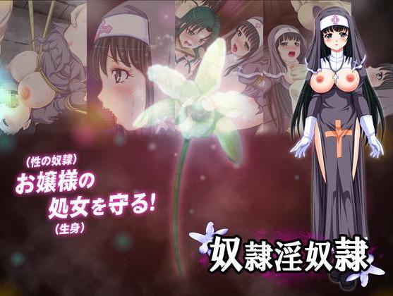 Yuki Mango - Servant In Servant