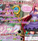 Magic – Magical – Action Girl