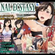 Supersize Rice - Final Ecstasy Ver1.05
