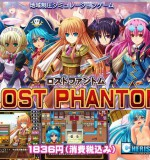 Cheris Soft – Lost Phantom Ver.1.15
