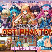 Cheris Soft - Lost Phantom Ver.1.15