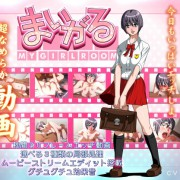 Pinkbell Software - Mai Garu / My Girl Room