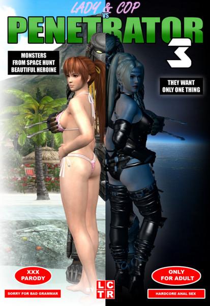 LCTR - Lady & Cop VS Penetrator 03 part 1