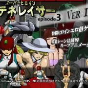 Dime en loan - Laser Babe Athena VS 3 Ver.1.4