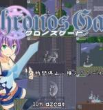 Azcat – Chronos Gate