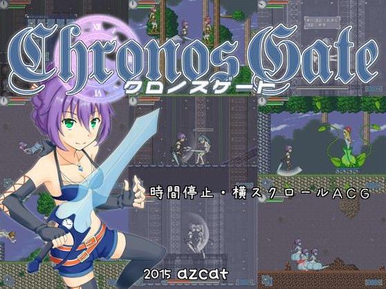 Azcat - Chronos Gate