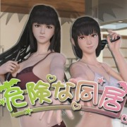 Dangerous Housemates / Kiken na dokyo