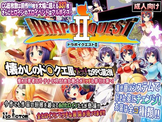 Drapoi Quest II Ver.1.03
