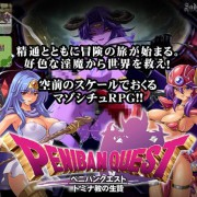 SadisticAlice - PENIBAN QUEST: Sacrifice to Domina Ver1.2