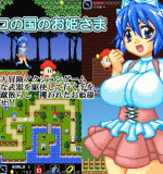 Full flap – Princess of Mushroom Country Ver.2.0