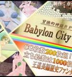 Pin Gacho Island – Babylon City 365