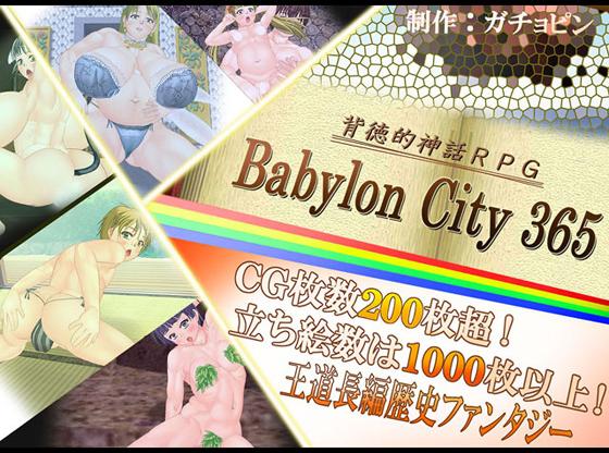 Pin Gacho Island - Babylon City 365