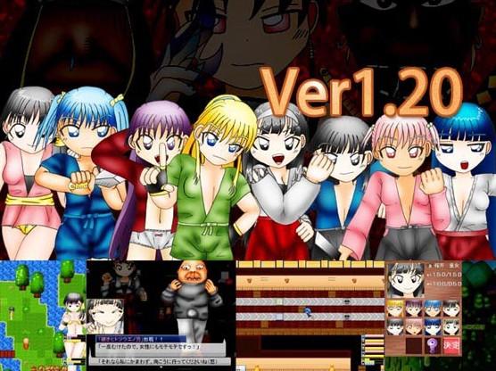 Mephisto - Kunoichi Ninpocho Ver1.20