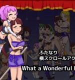 Ishigaki – What a Wonderful Day!! The Complete Edition
