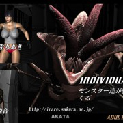 Akata - Individual 3