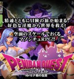 SadisticAlice – PENIBAN QUEST: Sacrifice to Domina Ver.1.3