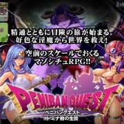 SadisticAlice - PENIBAN QUEST: Sacrifice to Domina Ver.1.3