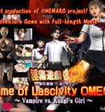Umemaro3D – Game of Lascivity OMEGA (The First Volume) – Vampire vs KungFu Girl