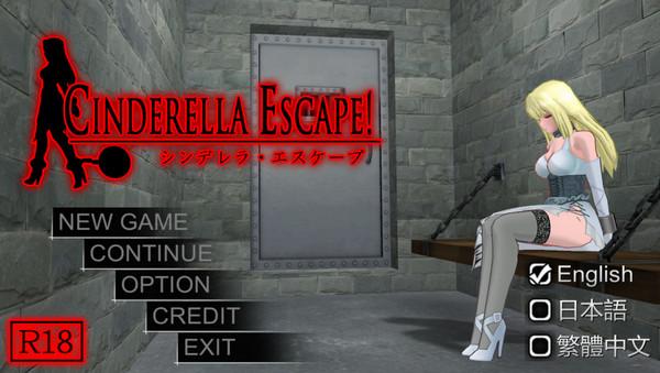 Hajime - Cinderella Escape R18 (Jap/Eng)